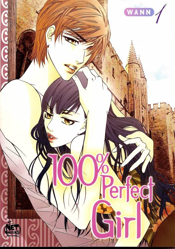 Tags: Anime, Wann, 100% Perfect Girl, Jarte Max, Jin Jay, Manga Cover, Official Art, Scan