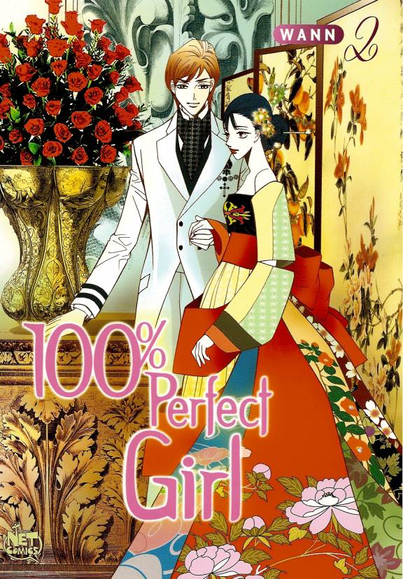 Tags: Anime, Wann, 100% Perfect Girl, Jarte Max, Jin Jay, Official Art, Scan, Manga Cover