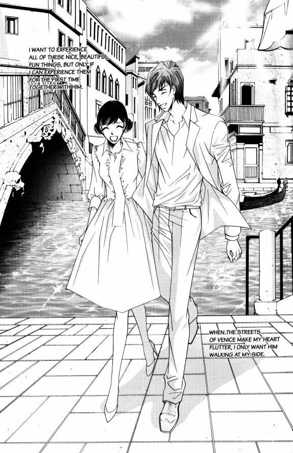 Tags: Anime, Wann, 100% Perfect Girl, Jarte Max, Jin Jay, Scan, Manga Page