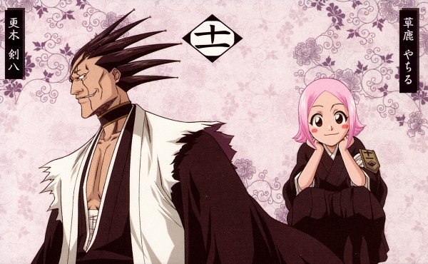 Tags: Anime, BLEACH, Zaraki Kenpachi, Kusajishi Yachiru, Shinigami Uniform, Little Girl, Lieutenant