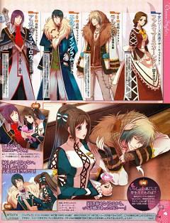 12 Ji no Kane no Cinderella ~Halloween Wedding~