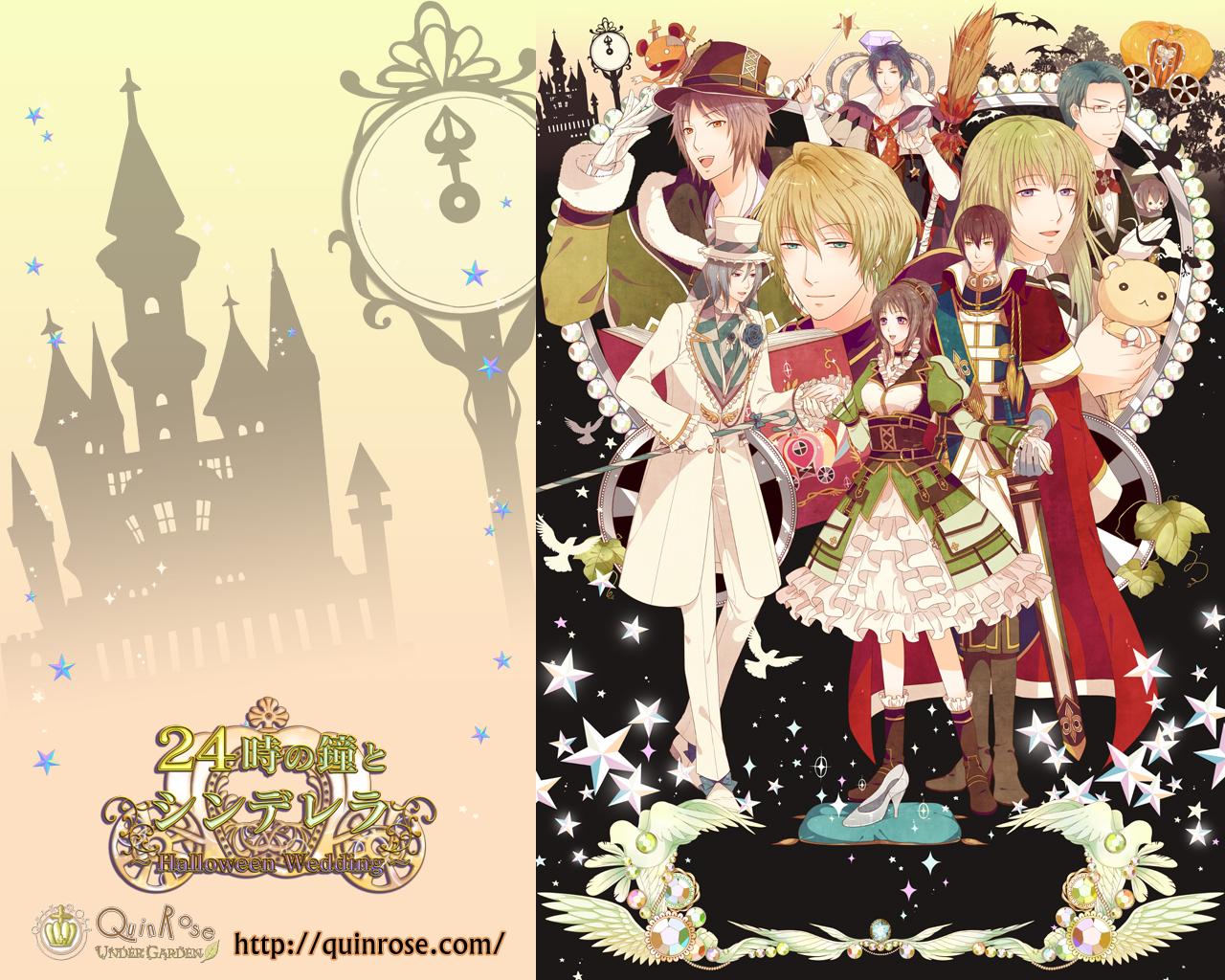 24 Ji no Kane no Cinderella ~Halloween Wedding~ (The 24 O'clock ...