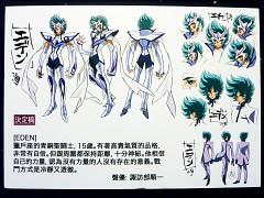 Personajes Saint Seiya Omega 1040360