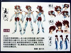 Personajes Saint Seiya Omega 1040321