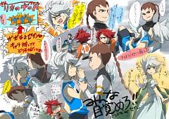 Imagens Inazuma ! - Página 7 351872