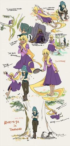 Imagens Inazuma ! - Página 7 1016326