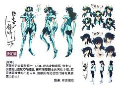 Personajes Saint Seiya Omega 1078544