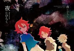 Imagens Inazuma ! - Página 7 351844