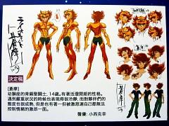 Personajes Saint Seiya Omega 1040348