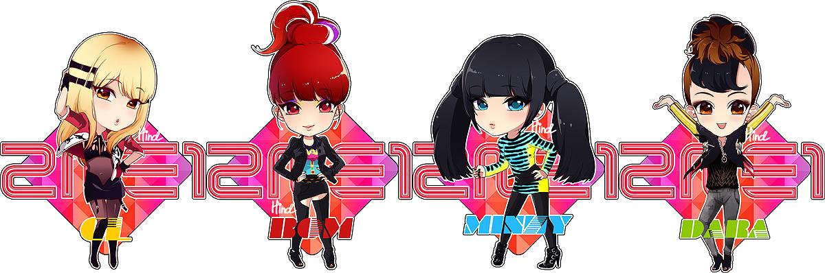 2ne1 K Pop Zerochan Anime Image Board