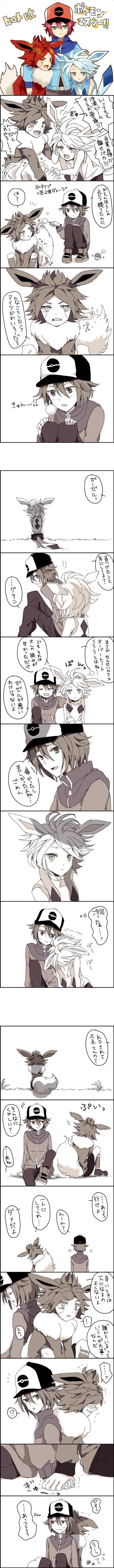 Tags: Anime, Masui, Pokémon, Inazuma Eleven, Suzuno Fuusuke, Nagumo Haruya, Kiyama Hiroto, Glaceon (Cosplay), Touya (Pokémon) (Cosplay), Flareon (Cosplay), Pixiv, Comic, 3top
