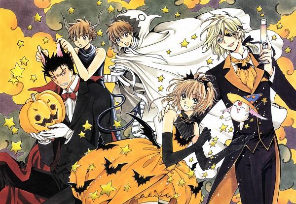 Tags: Anime, Tsubasa Reservoir Chronicle, CLAMP, Kurogane, Scan