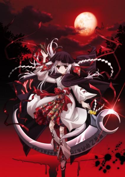 Tags: Anime, Peach-Pit, Ookamikakushi, Kushinada Nemuru