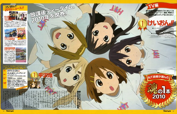 Tags: Anime, Newtype Magazine, Scan, K-ON!, Hirasawa Yui