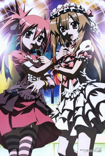 Adivina el anime ;D - Página 2 33769