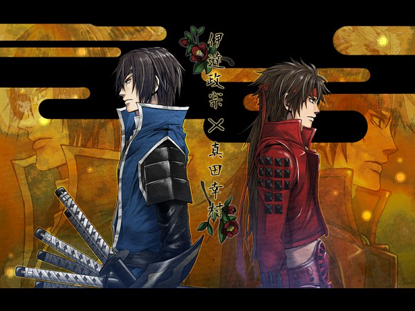 Tags: Anime, Sengoku Basara, Date Masamune, Sanada Yukimura (Sengoku Basara), Capcom