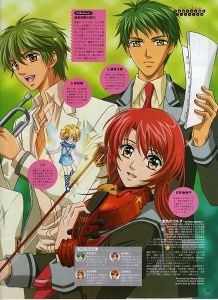 Tags: Anime, Kahoko Hino, Kazuki Hihara, Ryotaro Tsuchiura, Lili (Kiniro No Corda)