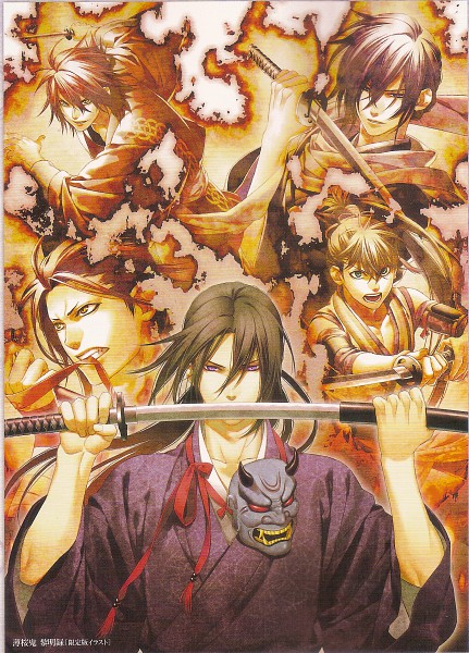 [Anime e Game] Hakuouki Shinsengumi Kitan. 220877