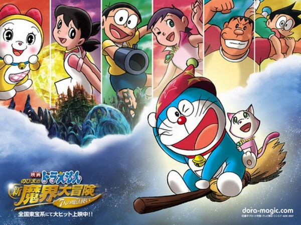 Doraemon: Takeshi Goda - Wallpaper Gallery