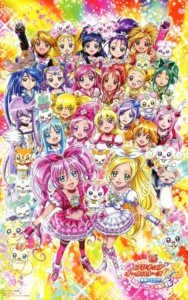 Tags: Anime, Yes! Pretty Cure 5, Pretty Cure Splash Star, Futari wa Pretty Cure, Fresh Pretty Cure!