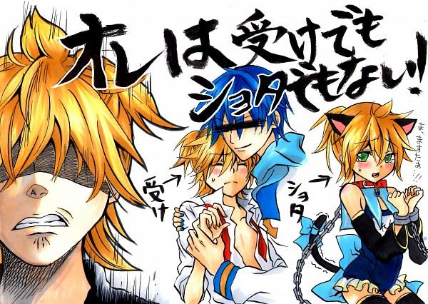 Tags: Anime, Fanart, Vocaloid, Kagamine Len, KAITO