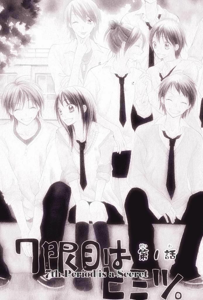 7 Genme Wa Himitsu 7th Period Is A Secret Kozue Chiba Image