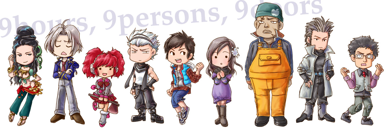 View Fullsize 999 9 Hours 9 Persons 9 Doors Image  sc 1 st  Zerochan & 999: 9 Hours 9 Persons 9 Doors Image #936194 - Zerochan Anime ...