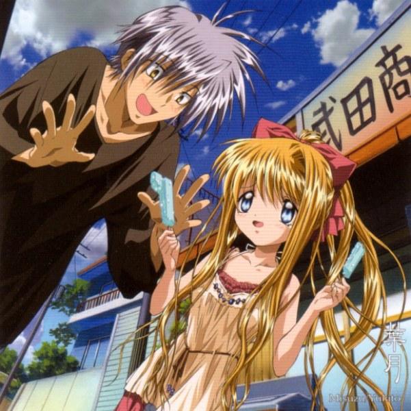 Tags: Anime, Kyoto Animation, KEY (Studio), AIR, Kunisaki Yukito, Kamio Misuzu, Official Art, Scan
