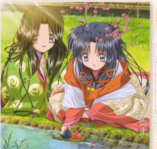 Tags: Anime, Kyoto Animation, AIR, Uraha, Kannabi no Mikoto, Junihitoe, Official Art