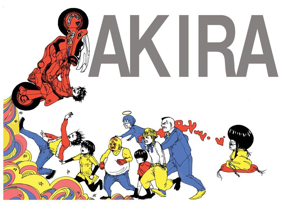 Akira Manga Image 446390 Zerochan Anime Image Board