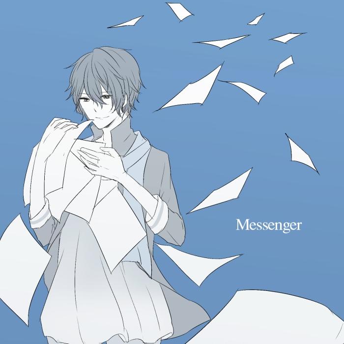 Download Manga Hiren Trip: Zerochan Anime Image