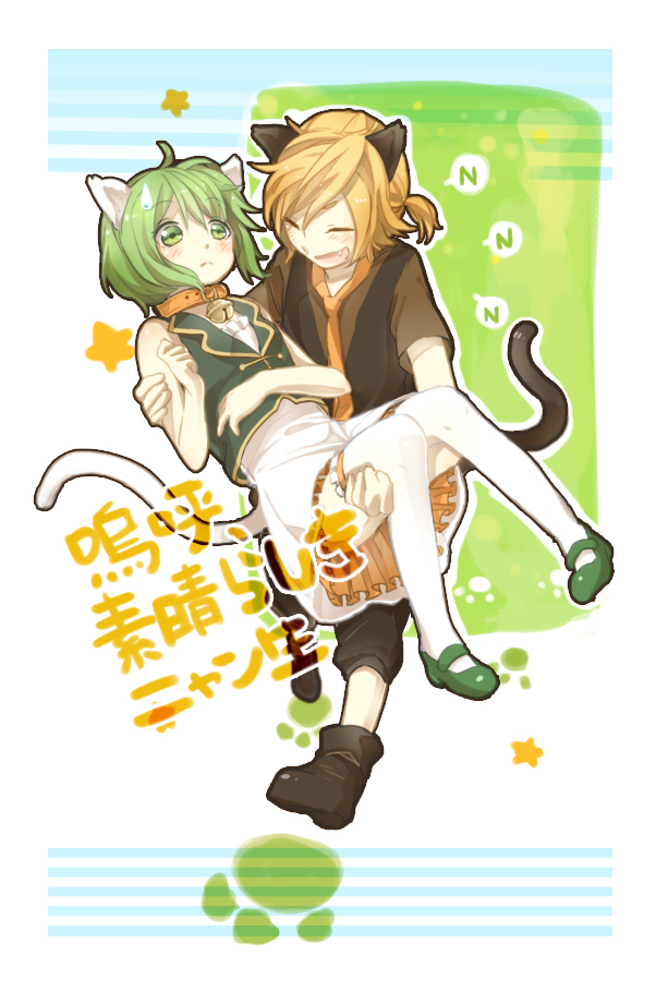 Tags: Anime, Juugonichi, VOCALOID, GUMI, Kagamine Len, Mobile Wallpaper, Aa Subarashiki Nyansei, Fanart, Ah, It's A Wonderful Cat Life