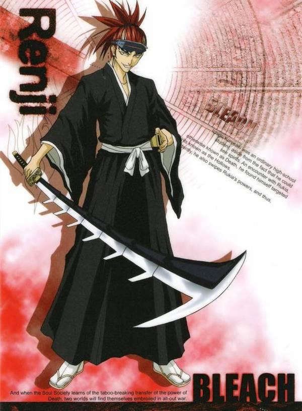 Tags: Anime, BLEACH, Abarai Renji, Official Art, Gotei 13
