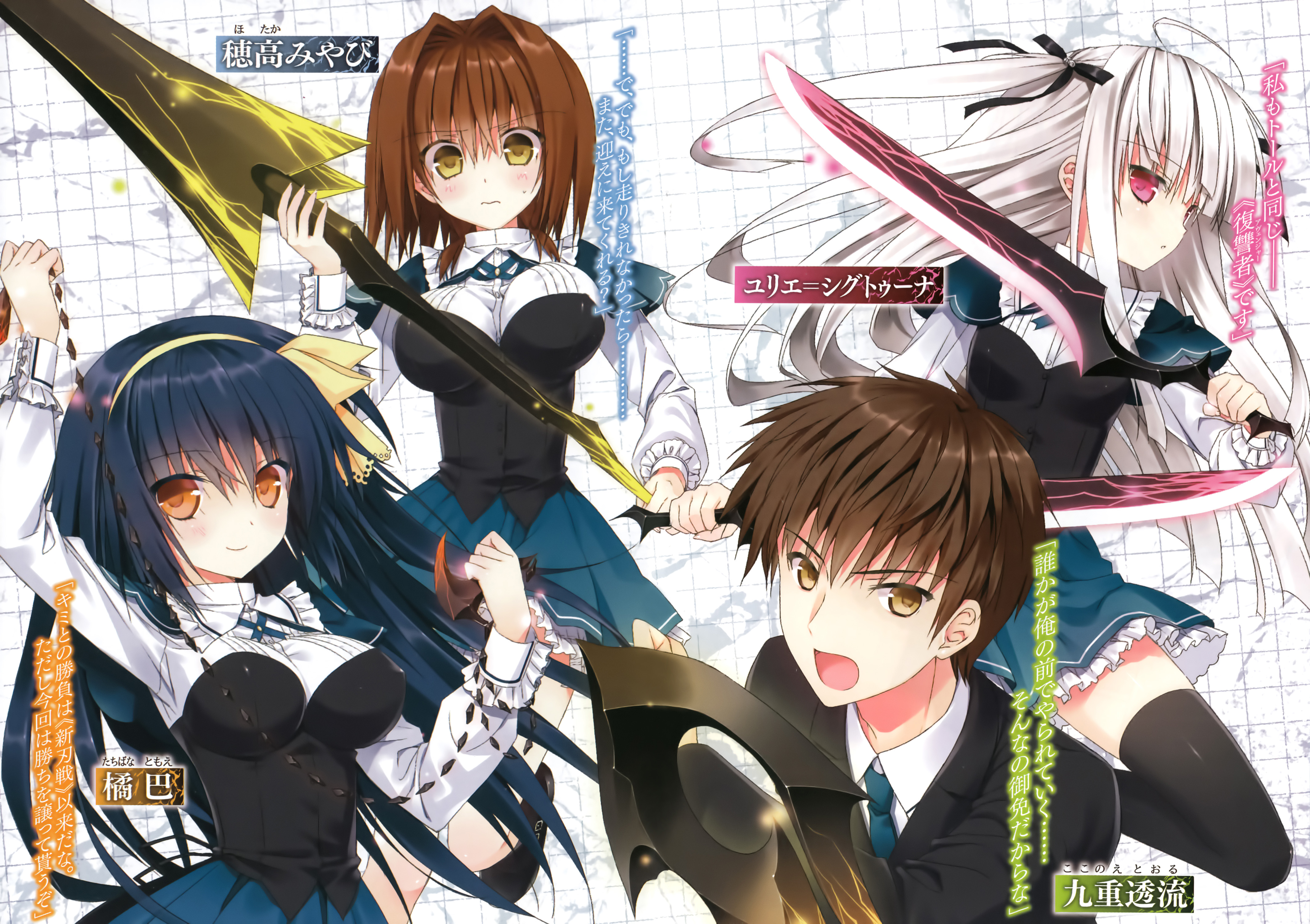 5 absolute duo