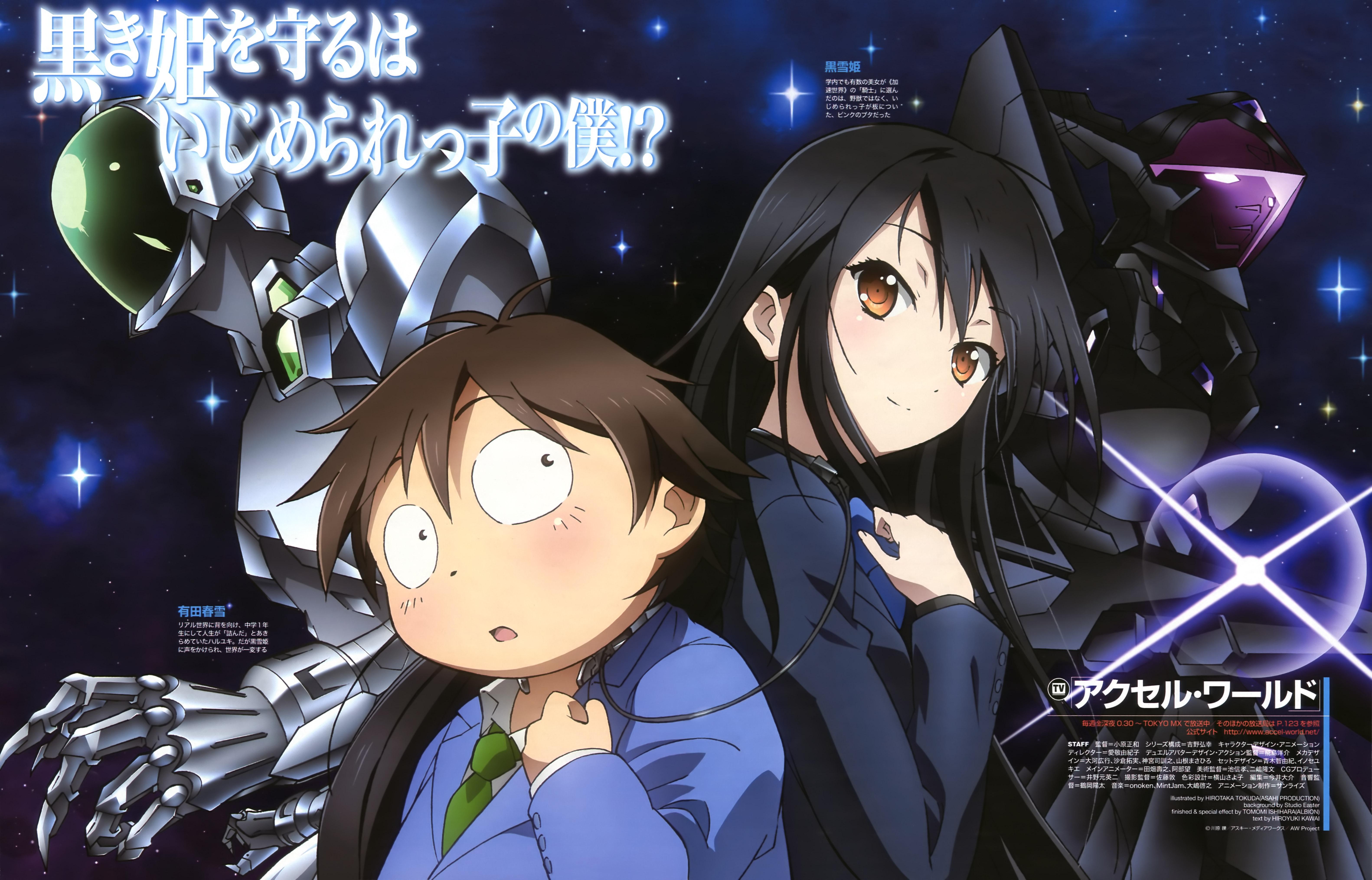 Accel World Zerochan Anime Image Board