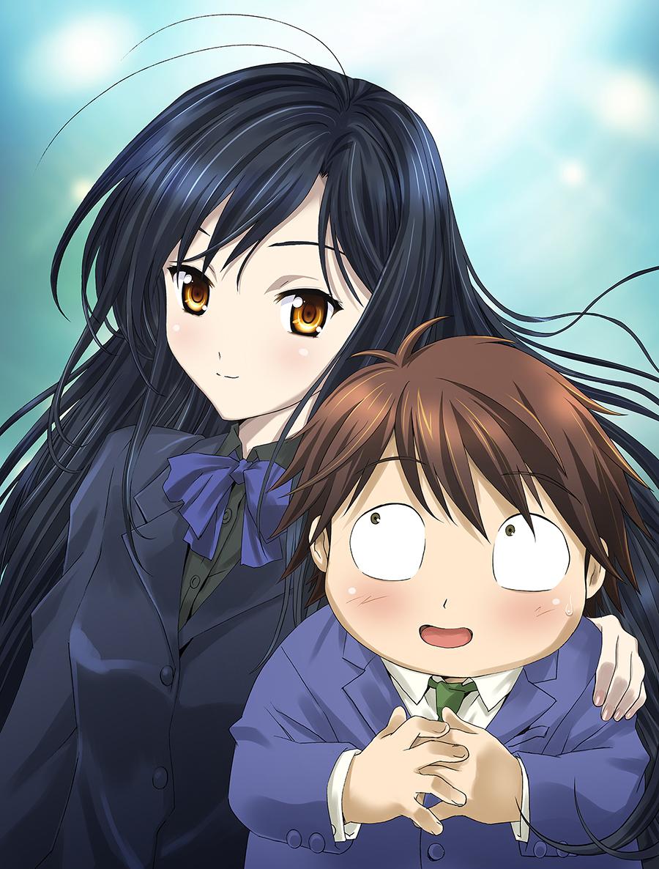 accel world haru and kuroyukihime relationship