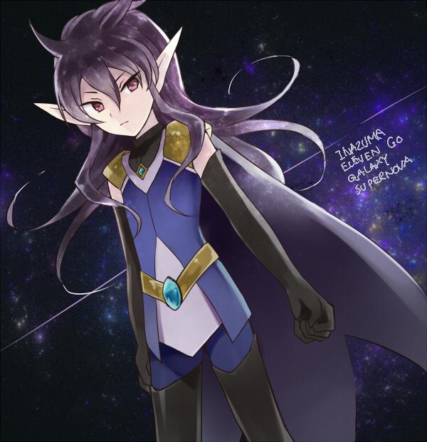 Acrous obies 1711421 zerochan - Inazuma eleven galaxy ...