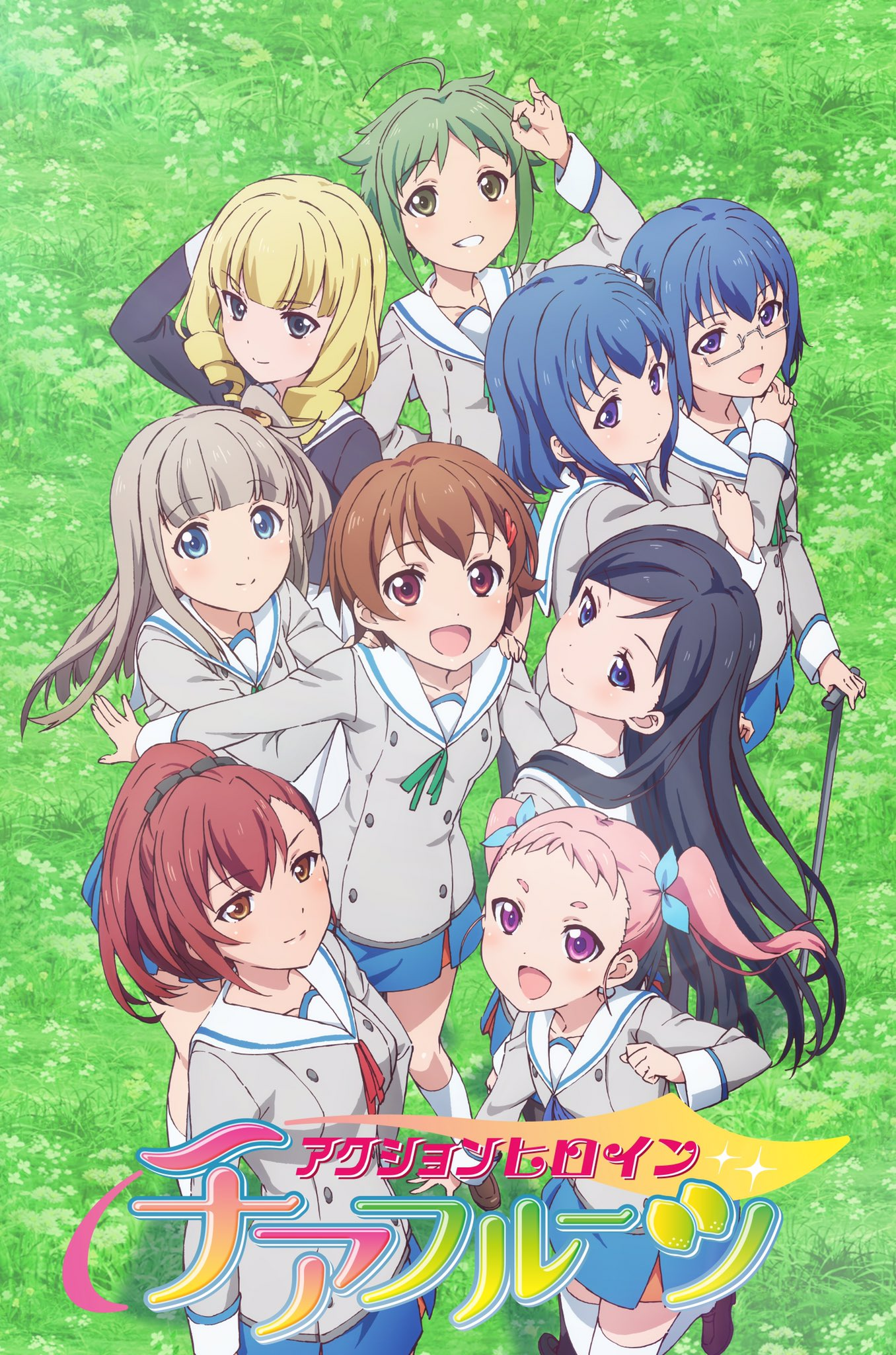 Image Action Heroine Cheer Fruits