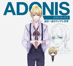 Adonis (Cocktail Ouji)