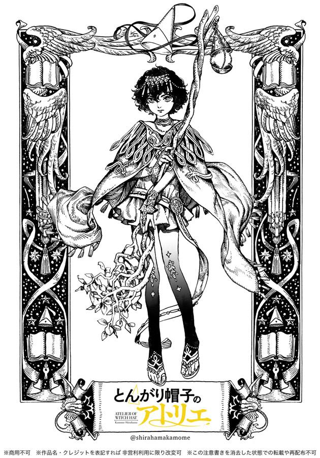 Tongari Boushi No Atelier Atelier Of Witch Hat Zerochan Anime Image Board