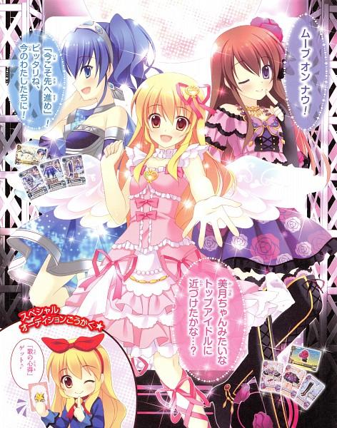 Tags: Anime, Hold Out Hand, Speech Bubble, Aikatsu!, Hoshimiya Ichigo, Kiriya Aoi, Shibuki Ran