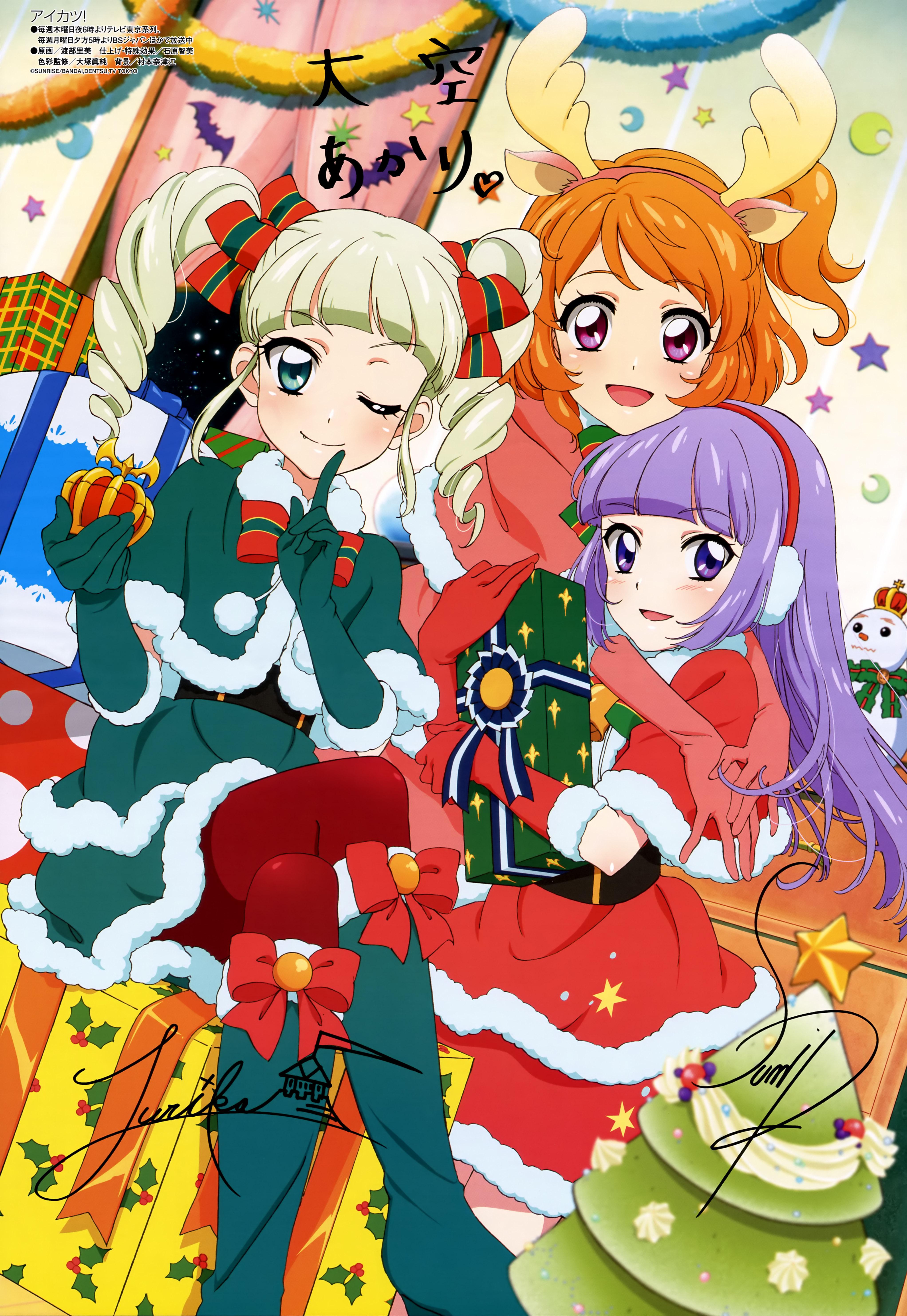 Aikatsu Mobile Wallpaper 1796914 Zerochan Anime Image Board