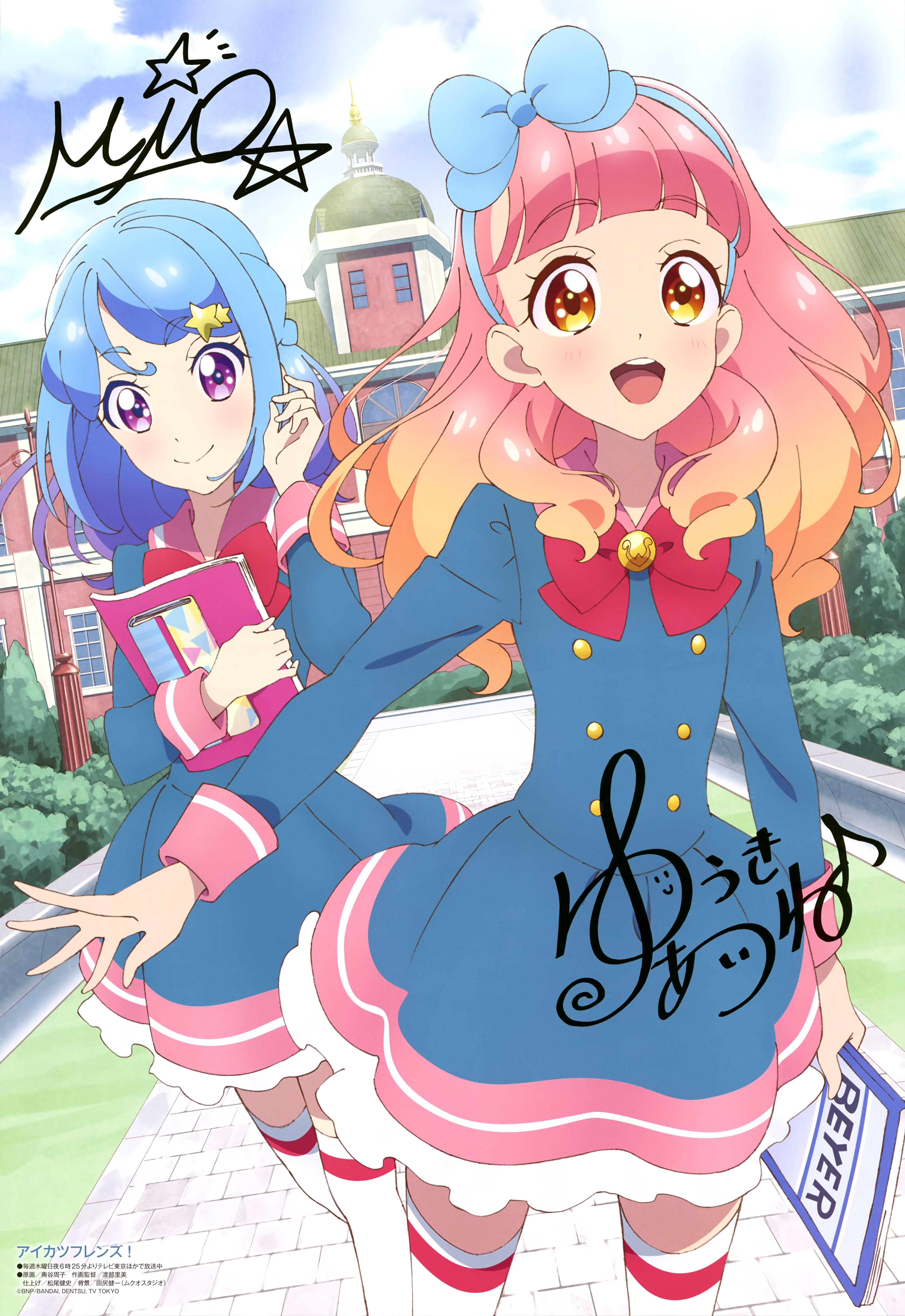 Aikatsu Friends Zerochan Anime Image Board