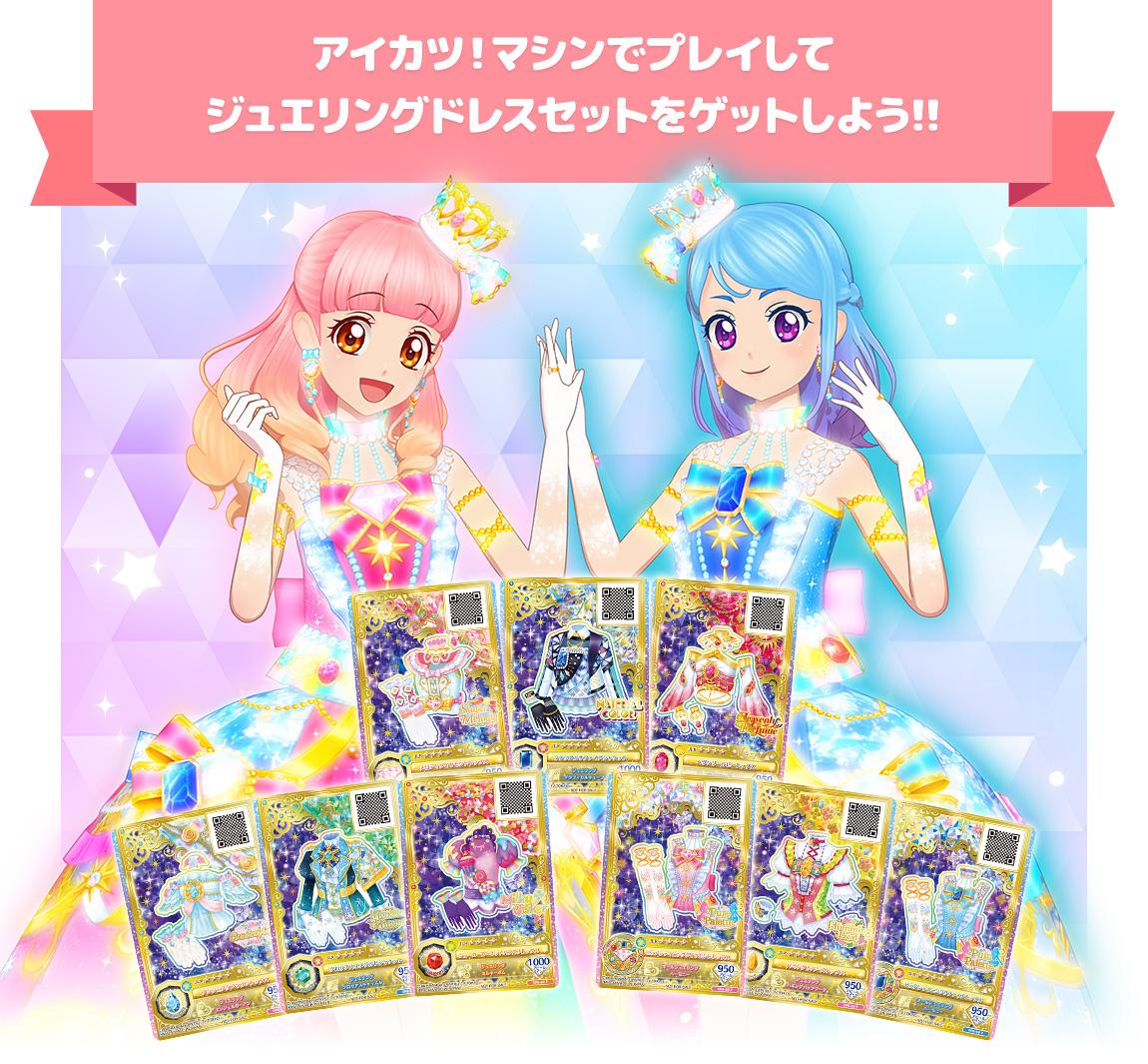 Minato Mio Mio Minato Aikatsu Friends Zerochan Anime Image Board