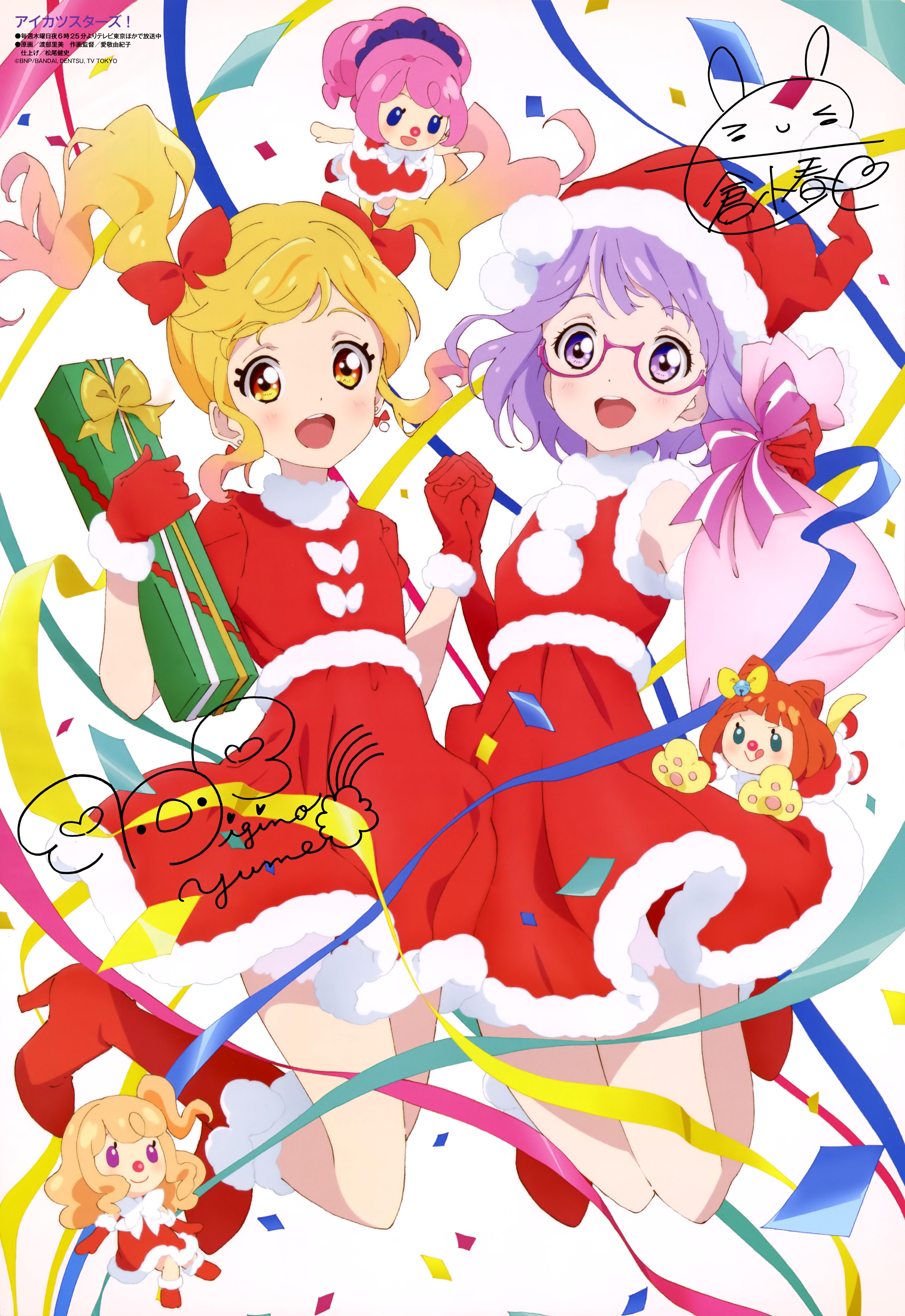 Aikatsu Stars! download Aikatsu Stars! image