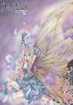 Ainsel (Fairy Cube)