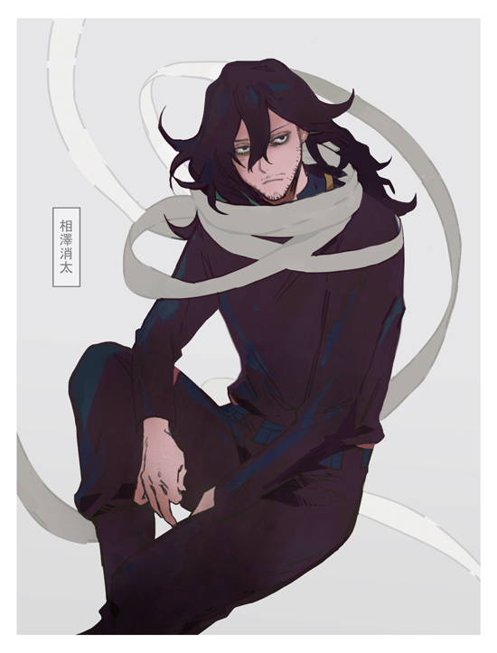 Tags: Anime, Alle Page, Boku no Hero Academia, Aizawa Shouta, Stubble, Fanart From Pixiv, PNG Conversion, Pixiv, Fanart