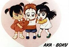 Aka-chan to Boku