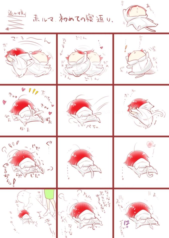 Tags: Anime, Pixiv Id 7041514, Ansatsu Kyoushitsu, Akabane Karma, Fanart From Pixiv, Mobile Wallpaper, Pixiv, Fanart