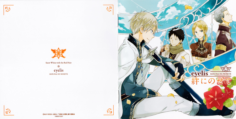 Akagami No Shirayukihime Wallpaper 1914446 Zerochan Anime Image